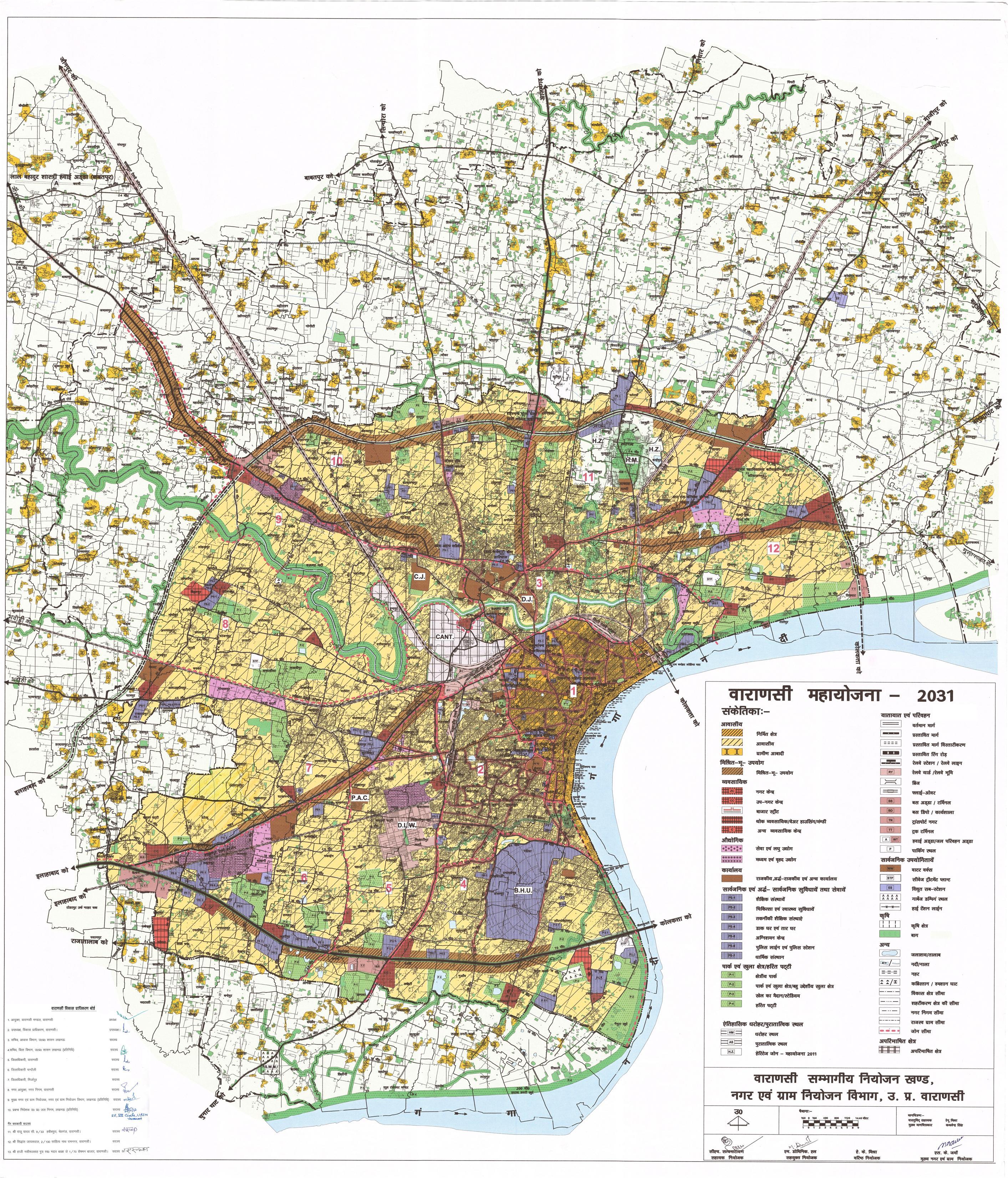 Varanasi Master Plan 2031 & ZR